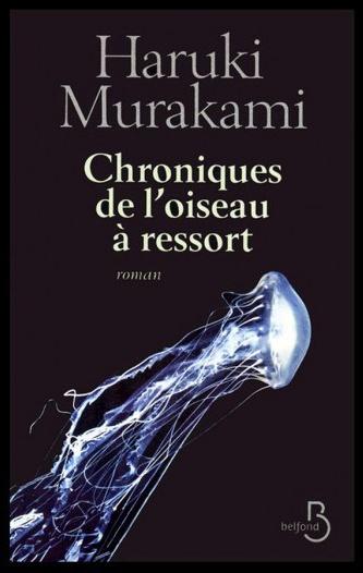 Chroniques-de-l-oiseau-a-ressort-de-Haruki-Murakami_reference