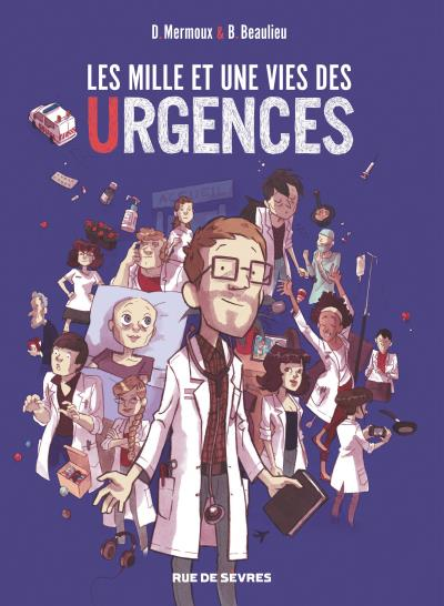 Les-urgences